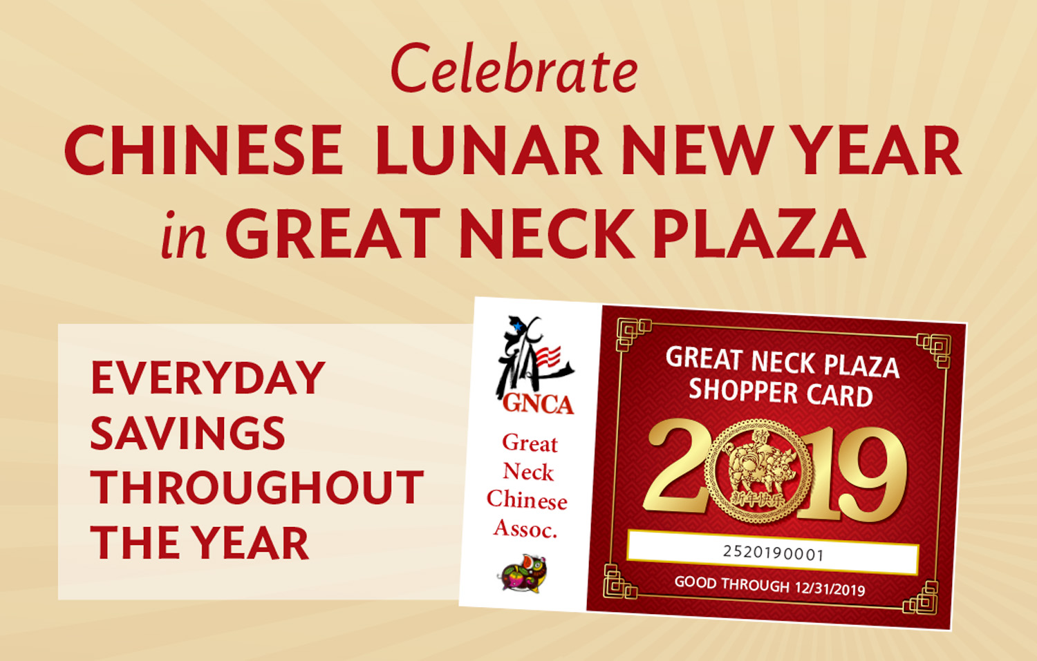 Chinese Lunar New Year - Shopper Card for Great Neck Plaza